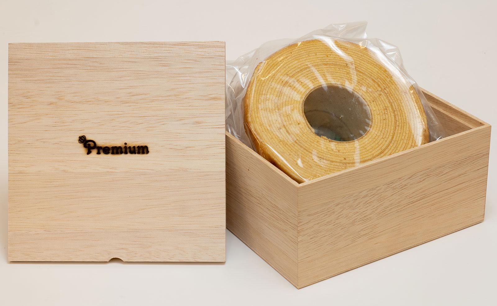 極生バーム木箱