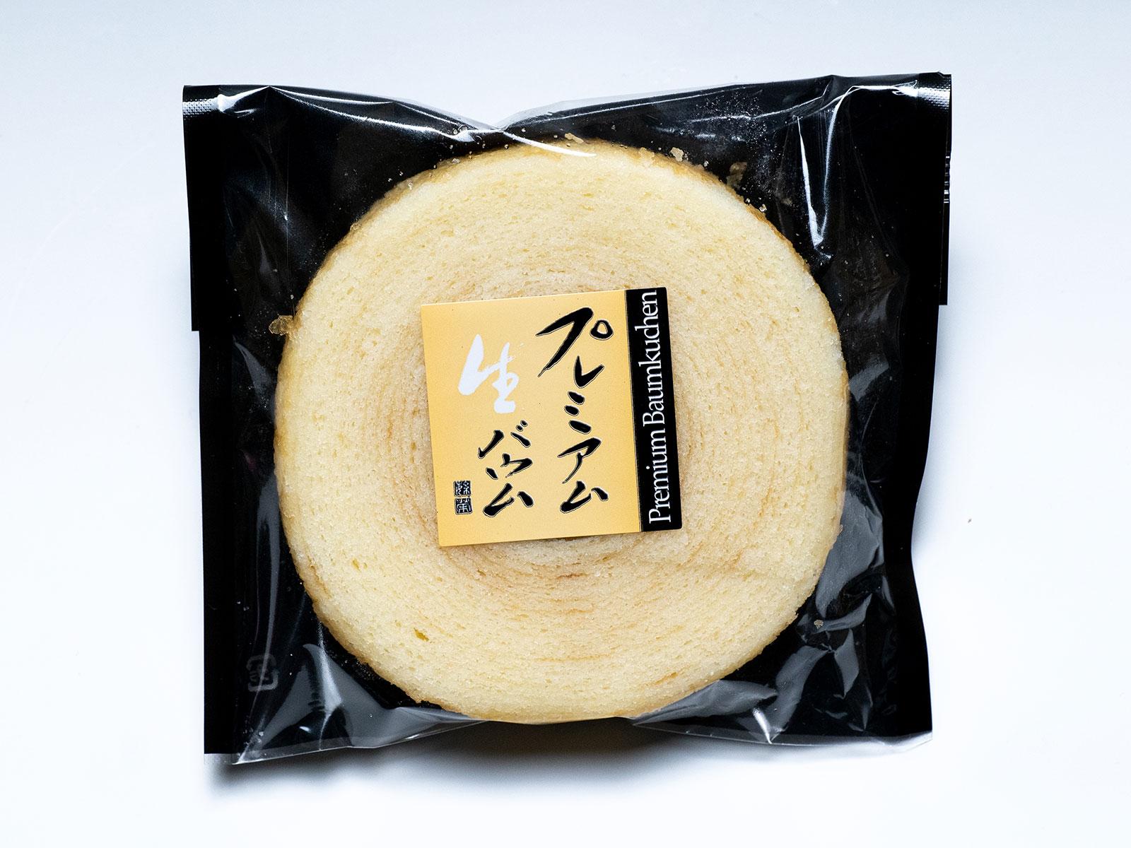 ミニ・クリームチーズ